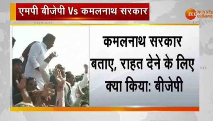 कांग्रेस के खिलाफ 'भड़ास आंदोलन' साबित हुआ बीजेपी का किसानों के नाम पर प्रदर्शन
