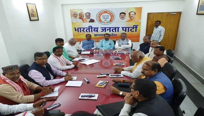 रांची: BJP कोर ग्रुप की हुई बैठक, दीपक प्रकाश बोले- एकजुट है गठबंधन
