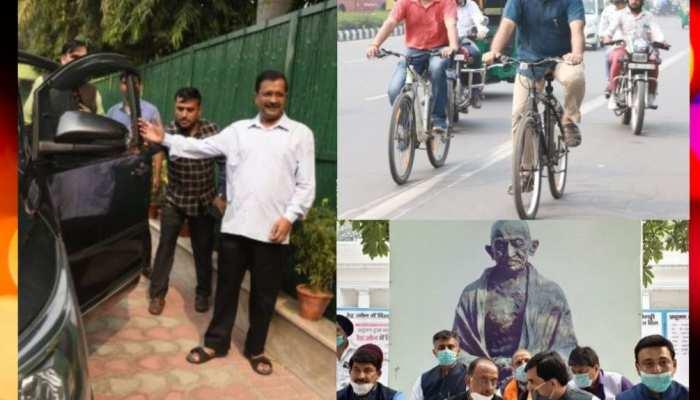 दिल्ली में ऑड-ईवन लागू होते ही शुरू हो गया सियासी ड्रामा!