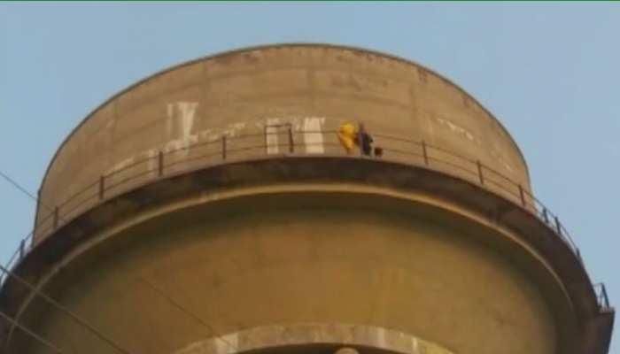 शर्मनाक: पति पर महिला ने लगाया वेश्यावृत्ति करवाने का आरोप, पानी की टंकी पर चढ़ किया हंगामा