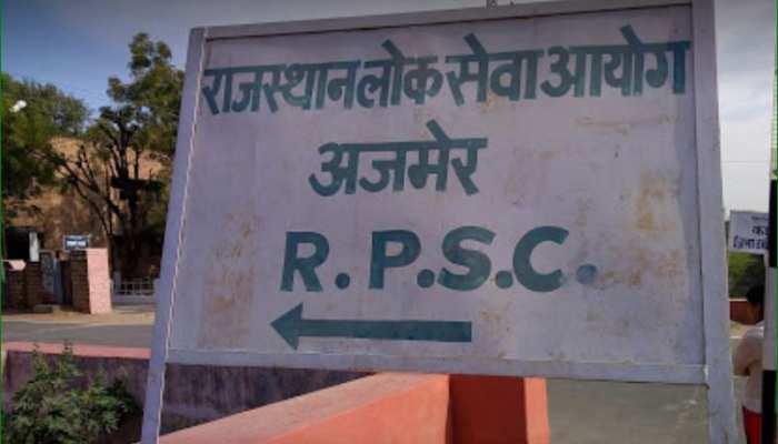 जयपुर: RPSC की गलती ने बनाया बेरोजगार, 2004 से अभ्यर्थी कर रहे नियुक्ति का इंतजार
