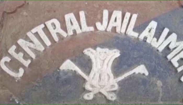 अजमेर: सेंट्रल जेल से फिर बरामद हुए 6 मोबाइल और 5 सिम, तफ्तीश शुरू