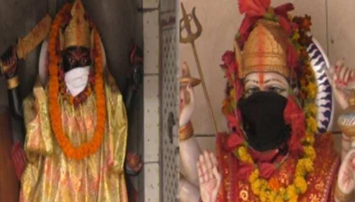 भगवानों को प्रदूषण से बचाने को पहनाए मास्क, पुजारी बोले- 'इससे जागरूकता बढ़ी'