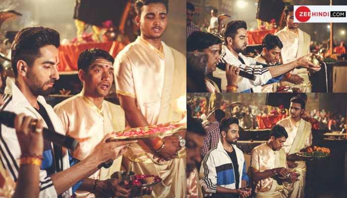 'I always wanted to perform Ganga Aarti': Ayushmann Khurrana