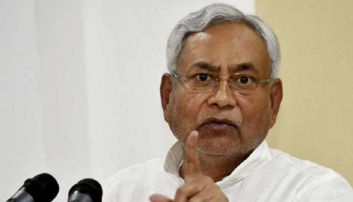 रांची: JDU बोली- नीतीश मॉडल लाओ, झारखंड बचाओ, कांग्रेस-JMM को बताया भ्रष्टाचार में लिप्त