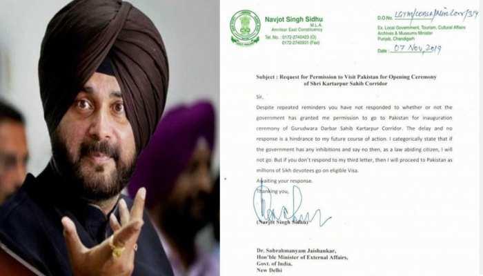 सिद्धू को मिली पाकिस्तान जाने की इजाजत, आज ही लिखी थी सरकार को तीसरी चिट्ठी