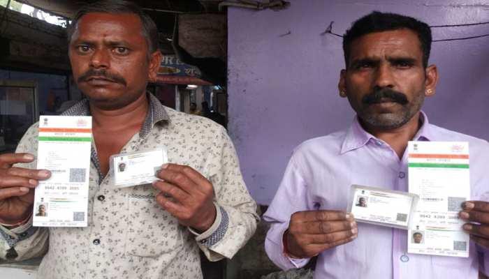 कोटा: दो आदमी - एक आधार, कैसे पड़े पार, पहचान की जगह आफत बना आधार कार्ड