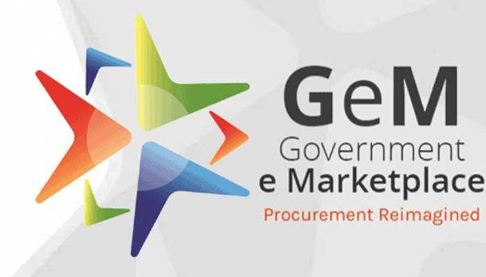 फ्लिपकार्ट और अमेज़न को टक्कर देगा सरकारी ई-कॉमर्स पोर्टल GeM