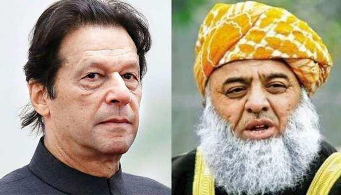 पाकिस्तान: मौलाना ने रखा विकल्प, इमरान इस्तीफा दें या 3 महीने में चुनाव हो