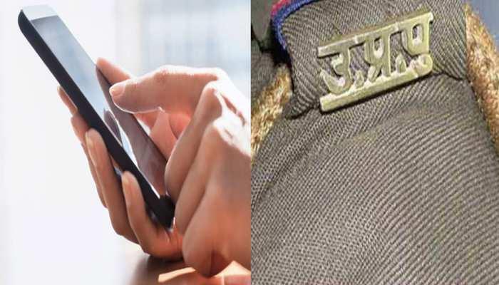 अयोध्या फैसला: UP के इन शहरों में इंटरनेट सेवाएं बंद, Social Media सेल की 673 लोगों पर नजर