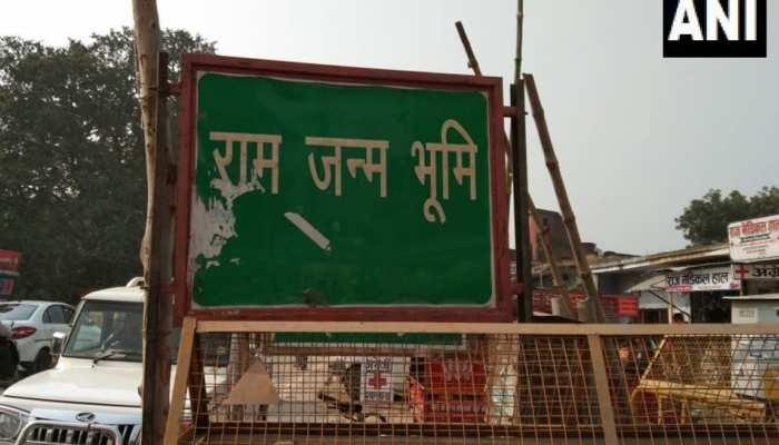 अयोध्या में चार पहिया वाहनों के प्रवेश पर रोक, फैसले के बाद जश्न या प्रदर्शन की इजाजत नहीं