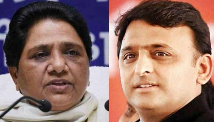 Ayodhya Verdict: मायावती ने की शांति की अपील, अखिलेश ने कार्यक्रम किए रद्द