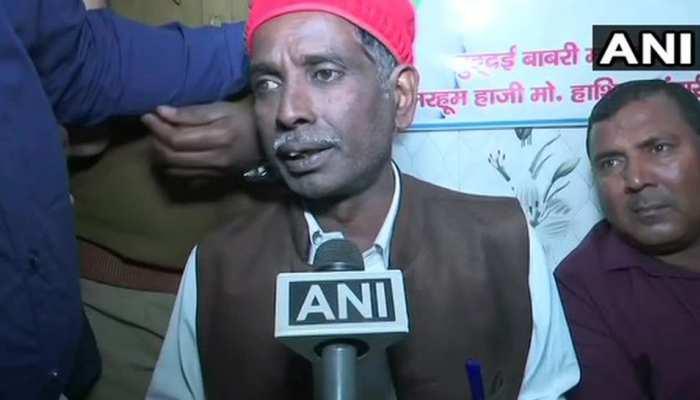 Ayodhya Judgment: इकबाल अंसारी बोले, 'SC के फैसले का सम्मान, दशकों का विवाद आज खत्म हुआ'