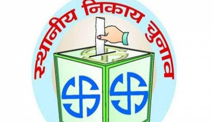 जयपुर: नाम वापसी के बाद निकाय चुनावी मैदान में 7 हजार 944 उम्मीदवार