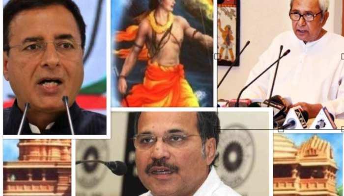 राजनीतिक पार्टियों का एक-एक करके आ रहा है राम मंदिर पर बयान