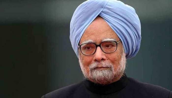 करतारपुर कॉरिडोर: पूर्व पीएम डॉ. मनमोहन सिंह बोले, भारत-पाक संबंधों में आएगा सुधार
