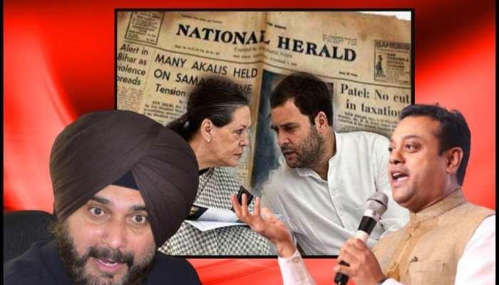 सिद्धू पर छिड़ गया 'सियासी संग्राम'! भाजपा ने कांग्रेस के खिलाफ खोला मोर्चा