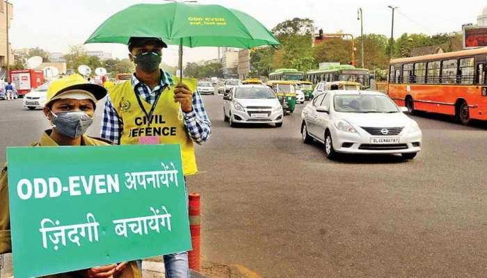 दिल्ली: 11 और 12 नवंबर को ODD-EVEN नहीं होगा लागू, गुरु नानक जयंती पर सरकार ने दी छूट