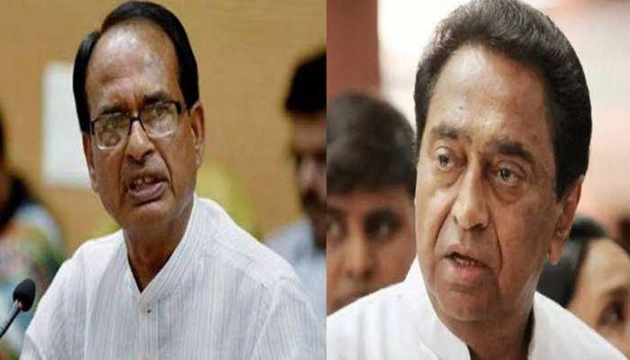 MP: कांग्रेस ने लगाए संबल योजना में घोटाले के आरोप, शिवराज ने किया पलटवार