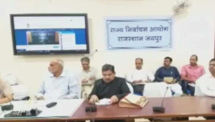 राजस्थान निकाय चुनाव को लेकर ऑब्जर्वर्स की हुई बैठक, कार्यों के दिए गए निर्देश