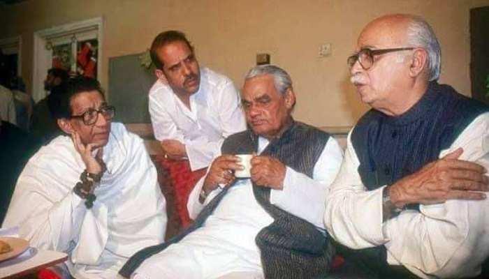 शिवसेना ने तोड़ी BJP से दोस्ती तो गिरिराज सिंह बोले- 'कराह रहे होंगे बाला साहब ठाकरे'