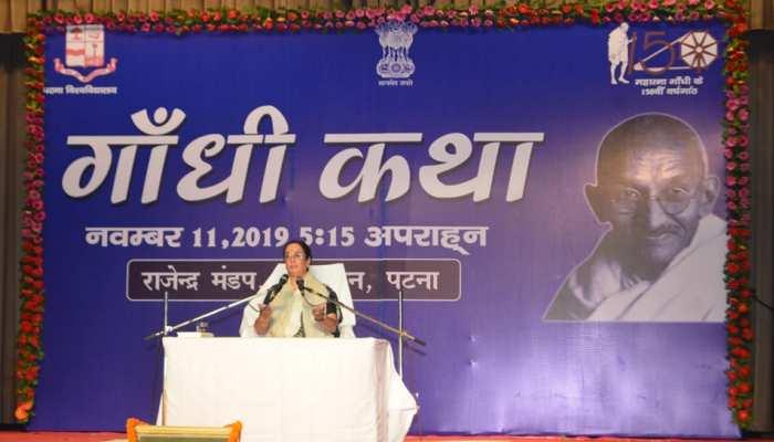 बिहार: राजभवन में कथा के जरिए हुई महात्मा गांधी के जीवन की प्रस्तुति, CM नीतीश भी रहे मौजूद