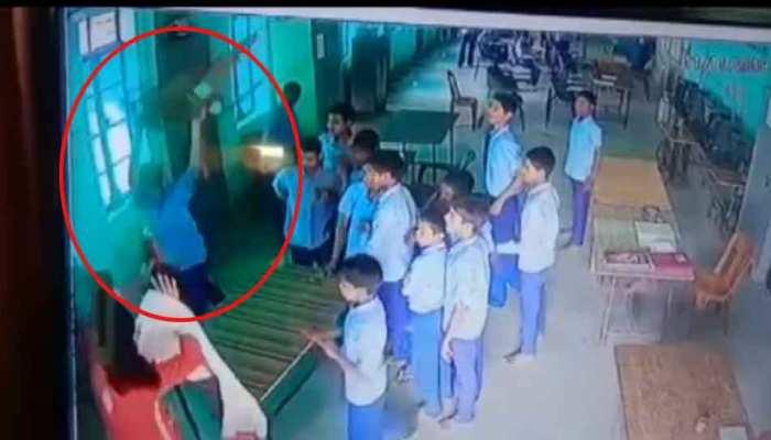 रायबरेली: बाल संरक्षण गृह में बच्चों ने महिला टीचर को पीटा, CCTV में कैद हुई घटना