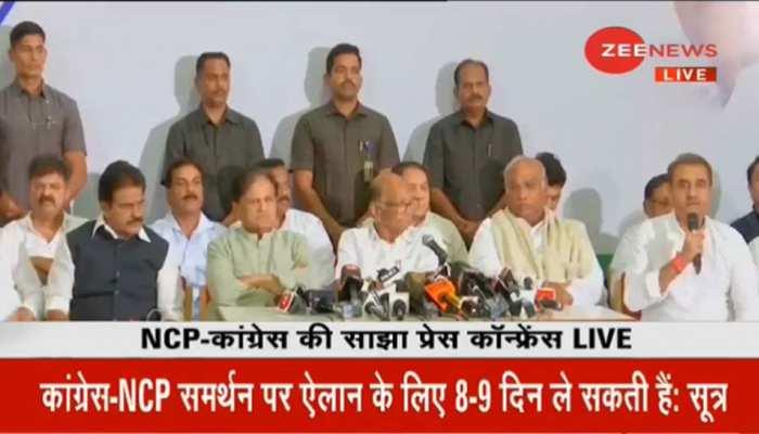 NCP-कांग्रेस की मीटिंग बेनतीजा, बोले- 'पहले हम बात कर लें फिर शिवसेना को बताएंगे'