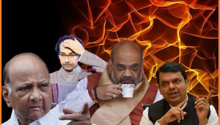 भाजपा के इस प्लान से कहीं टूट ना जाए महाराष्ट्र में विरोधियों का कुर्सी वाला ख्वाब