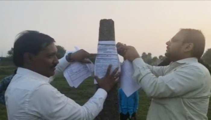 गया: आयकर विभाग ने जब्त की 90 करोड़ की संपत्ति, NRI का था दलितों की जमीन पर कब्जा