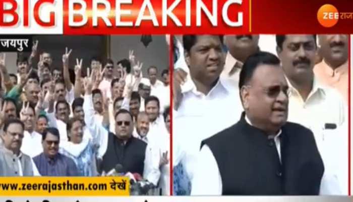 राजस्थान: महाराष्ट्र में बनेगी स्थाई सरकार, आलाकमान गठबंधन के लिए तैयार- कांग्रेस विधायक