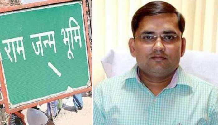 बिहार: राम जन्मभूमि फैसले के दौरान भी बना रहा अयोध्या का मिथिला कनेक्शन!