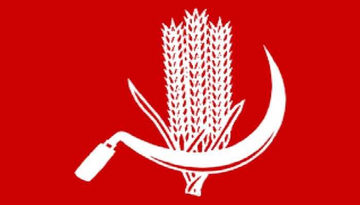 मधेपुरा: केंद्र-राज्य सरकार के खिलाफ प्रदर्शन, CPI बोली- अनकंट्रोल अपराध हो रहा है