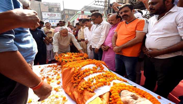 वशिष्ठ नारायण सिंह के निधन पर PM ने दी श्रद्धांजलि, लेकिन बिहार में नहीं मिला उचित सम्मान!