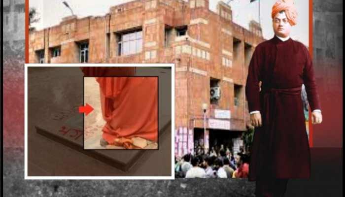 JNU में स्वामी विवेकानंद का अपमान, 'टुकड़े-टुकड़े गैंग' के पाप का एक और नजारा!