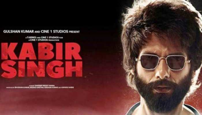 Kabir Singh created another history at BOX office, broke these records