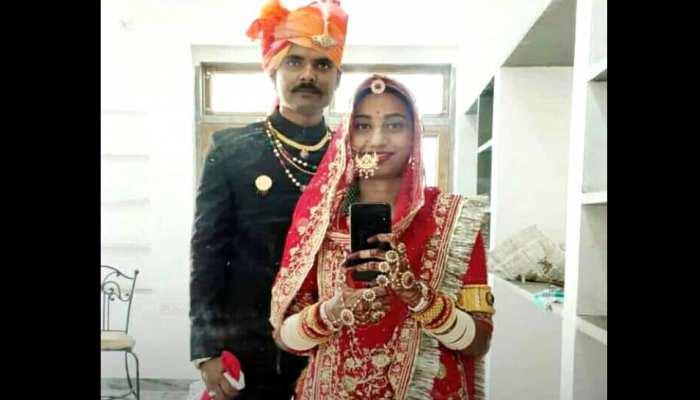 जयपुर: 11 लाख का दहेज लौटाने के लिए दूल्हे ने जोड़े हाथ, शगुन में लिए 11 रुपये