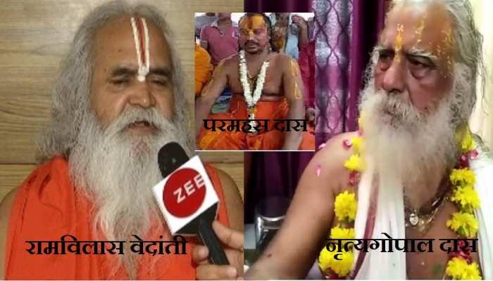 राम मंदिर बनना शुरु नहीं हुआ कि महंतों में होने लगी जंग