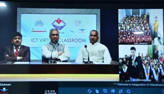 सरकारी स्कूलों में वर्चुअल क्लास शुरू करने वाला उत्तराखंड बना पहला राज्य