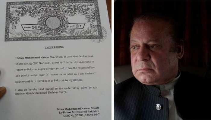 पाकिस्तान: लाहौर हाईकोर्ट का आदेश- नवाज शरीफ को 4 हफ्तों के लिए विदेश जाने की इजाजत