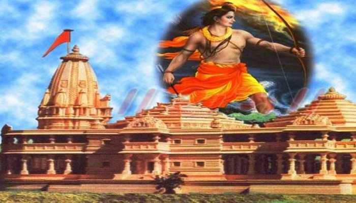 VHP का बड़ा बयान, 'राम मंदिर के निर्माण के लिए 1989 के बाद से नहीं किया धन इकट्ठा'