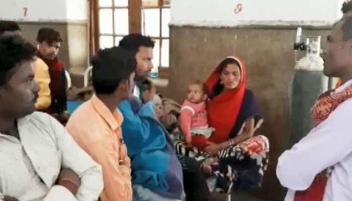 बिहार: पत्नी के पहले पति ने घर में घुसकर मारी गोली, युवक की हालत गंभीर