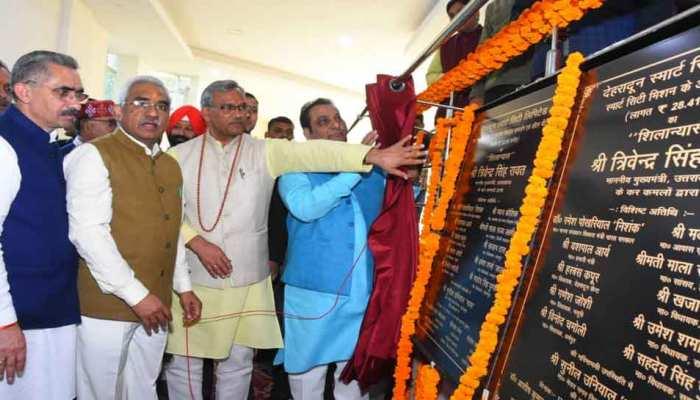 सीएम रावत ने किया दून को 'स्मार्ट' बनाने के लिए किया 575 करोड़ की योजनाओं का शिलान्यास
