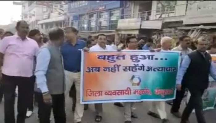 बेगूसराय: सड़क पर उतरे व्यवसाई, प्रशासन के खिलाफ निकाला आक्रोश मार्च