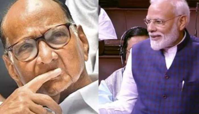 पीएम ने राज्यसभा में की NCP की तारीफ, लोगों ने कहा अब महाराष्ट्र में नहीं बनेगी शिवसेना की सरकार