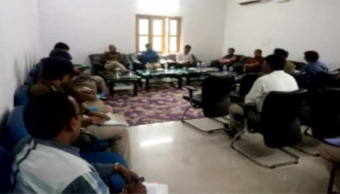 साहिबगंज: शांतिपूर्वक चुनाव कराने के लिए बैठक, बिहार, बंगाल के अधिकारी भी हुए शामिल