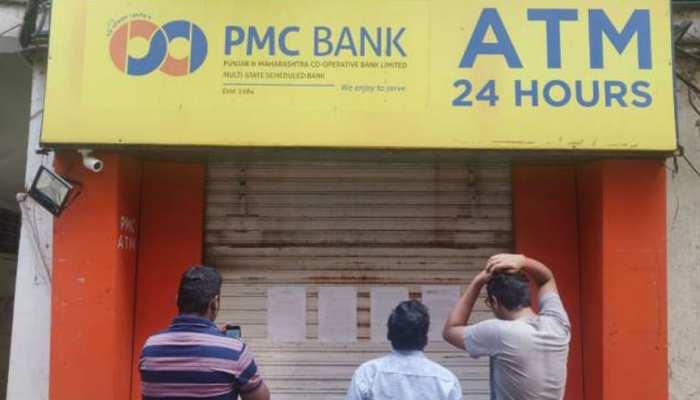 PMC बैंक के जमाधारकों को जल्द मिलेंगे उनके फंसे पैसे, उठाया जा रहा ये कदम