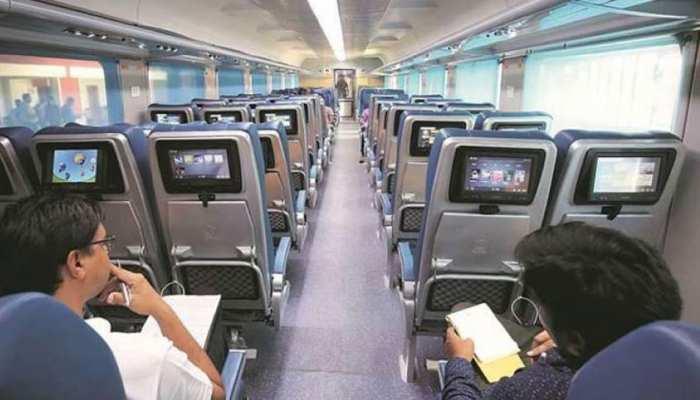 तेजस के बाद देश में चलेंगी 150 और प्राइवेट ट्रेनें, इस रूट पर चलेगी दूसरी Private Train