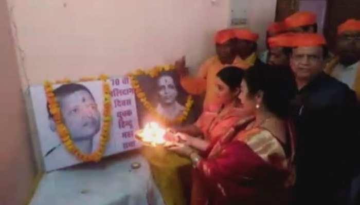 ग्वालियर: FIR के बावजूद नहीं थमा हिंदू महासभा का गोडसे प्रेम, फिर उतारी आरती