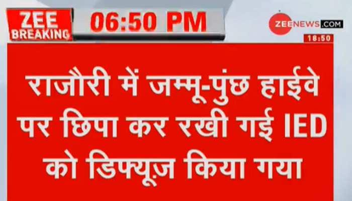 जम्मू कश्मीर को दहलाना चाहते थे आतंकी, राजौरी में डिफ्यूज किया गया बम